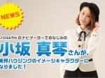 blog_top①