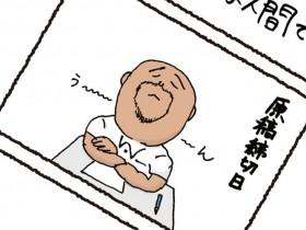 2015_08_tm