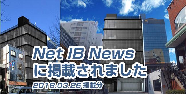 net-ib-news