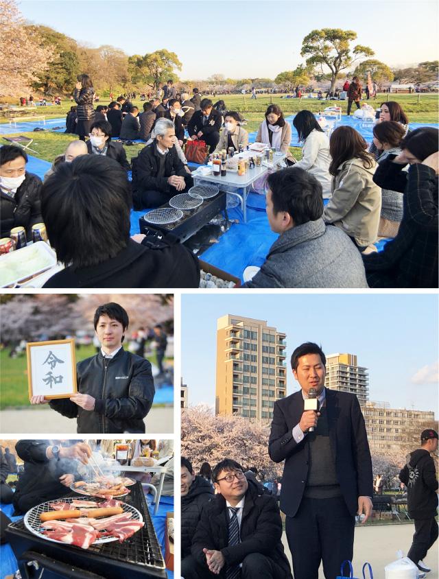 hanami_blog1