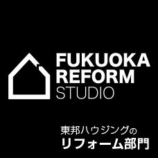 福岡リフォームスタジオ